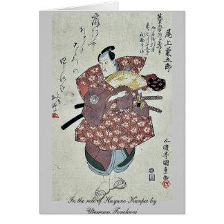 In the role of Hayano Kanpei by Utagawa Toyokuni Greeting Card