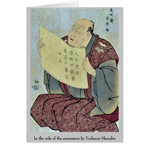 In the role of the announcer by Toshusai Sharaku Stationery Note Card