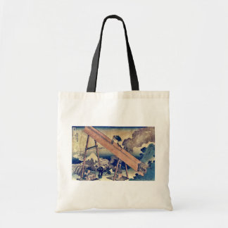 In the Totomi Mountains by Katsushika, Hokusai Uki Canvas Bags
