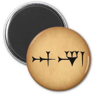 Inanna Cuneiform 2 Inch Round Magnet
