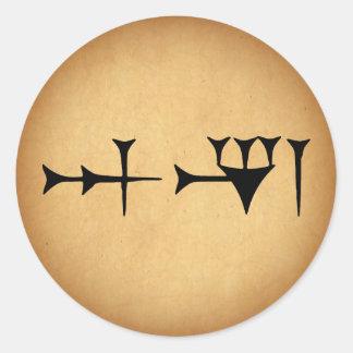 Inanna Cuneiform Classic Round Sticker
