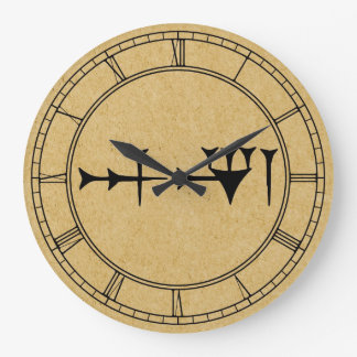 Inanna Cuneiform Large Clock
