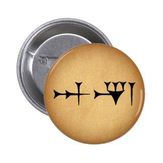 Inanna cuneiforme pin redondo de 2 pulgadas