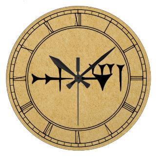 Inanna cuneiforme reloj redondo grande