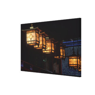 Inari Grand Shrine, Fushimi, Kyoto, Japan Gallery Wrapped Canvas