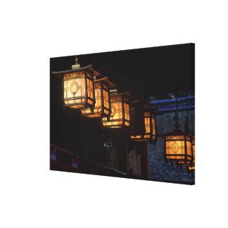 Inari Grand Shrine, Fushimi, Kyoto, Japan Canvas Print