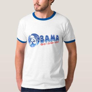Inauguración de Obama/presidente electo camiseta Playera