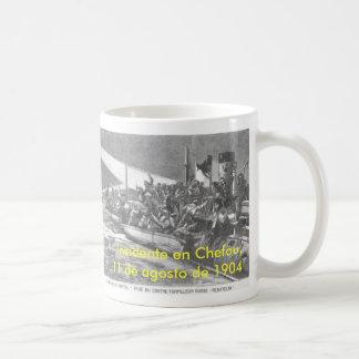 Incident jar in Chefou Coffee Mug