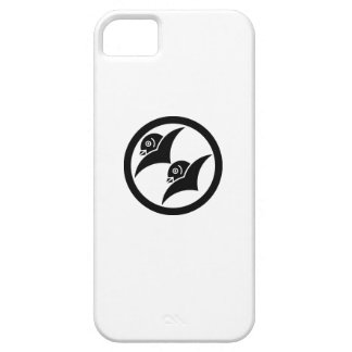 Increase mountain wild goose gold 1 iPhone SE/5/5s case