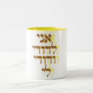 indefinido taza de café de dos colores
