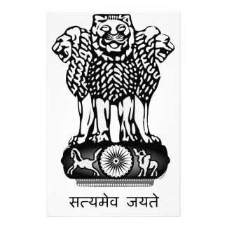 India Ashoka Chakra Stationery