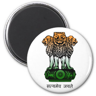 India Coat of Arms Flag 2 Inch Round Magnet