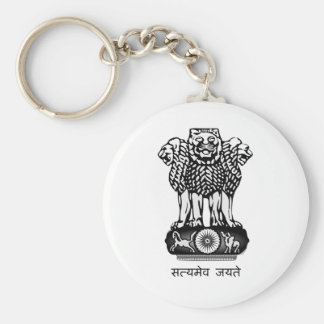 India coat of arms keychains