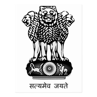 India coat of arms post card