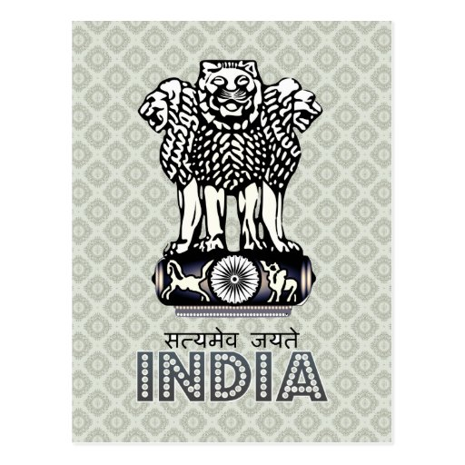 India Coat of Arms Postcard