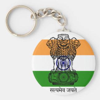 india emblem basic round button keychain
