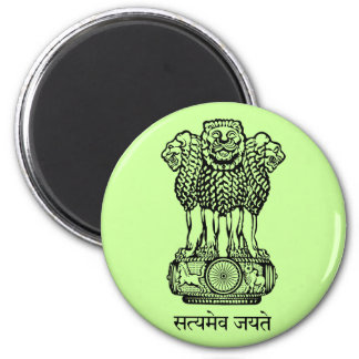 india emblem 2 inch round magnet