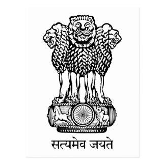india emblem postcard