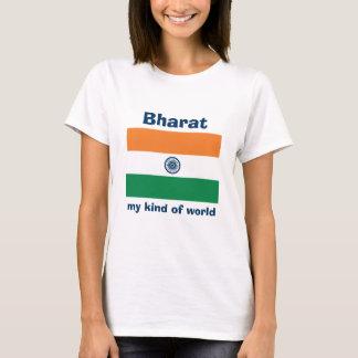 India Flag + Map + Text T-Shirt