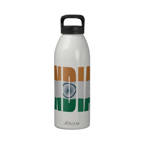 India flag reusable water bottle