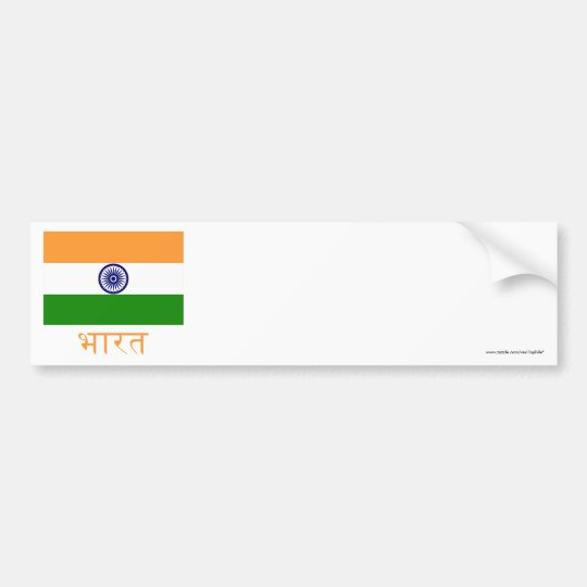 India Flag with Name in Hindi Bumper Sticker
