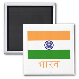 India Flag with Name in Hindi Magnet