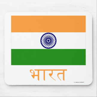 India Flag with Name in Hindi Mouse Pads