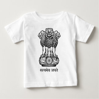India IN Baby T-Shirt