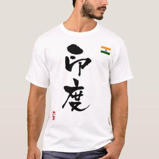 India KANJI National flag T-Shirt
