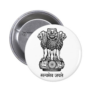 India National Emblem Button