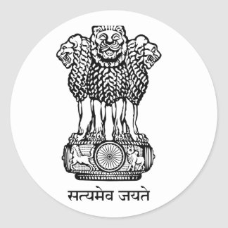 India National Emblem Classic Round Sticker