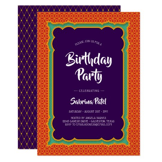 India patterns birthday party 3 invitation zazzle india patterns birthday party 3 invitation filmwisefo