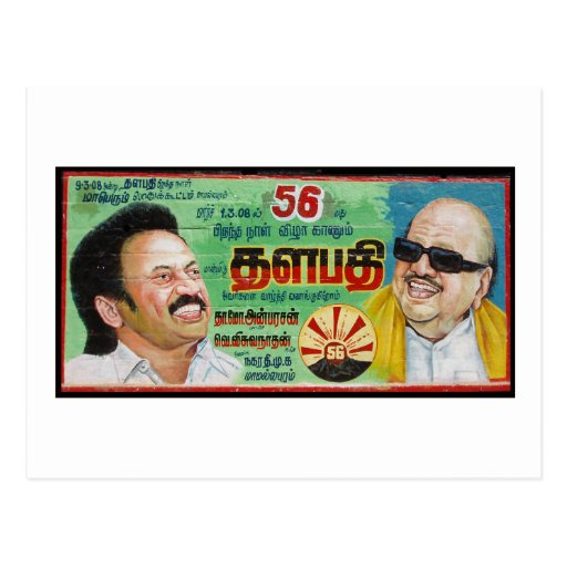 India Politician Birthday Billboard Postcard