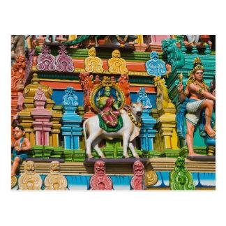 INDIA, Tamil Nadu, Chennai: Kapaleeshwarar Postcard