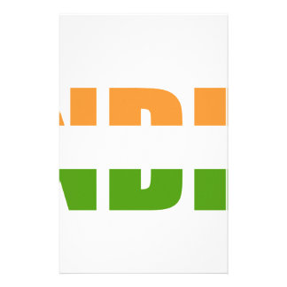 INDIA Text Flag Stationery