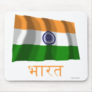 India Waving Flag with Name in Hindi Mousepads
