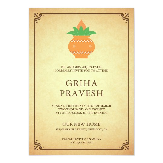 Indian Housewarming Party Griha Pravesh Invitation
