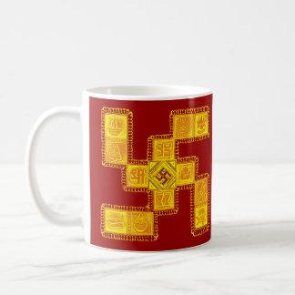 Indian Traditional Swastika Coffee Mug