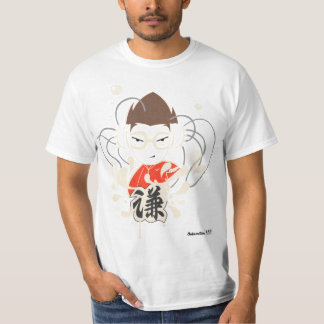 Individuo chino tapado - león (Couplelook) Remeras