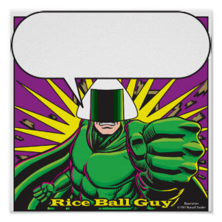 Individuo de la bola de arroz posters