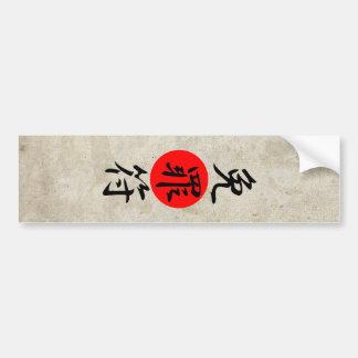 Indulgence - Menzaifu Bumper Sticker