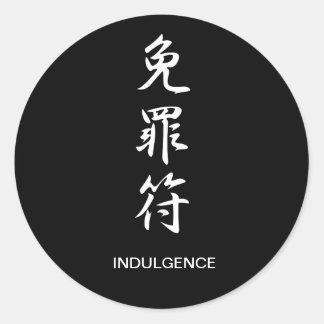 Indulgence - Menzaifu Round Sticker