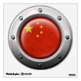 Industrial Chinese Flag with Steel Graphic Wall Sticker
