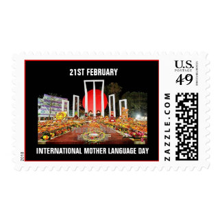INETRNATIONAL MOTHER LANGUAGE DAY STAMP