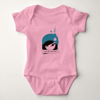 """infant - Hebrew Official """"TLV Derby Girls"""" Logo Baby Bodysuit"""
