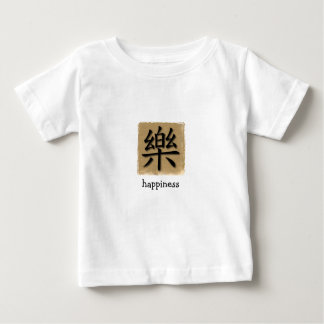 Infant T-Shirt Chinese Happiness Symbol On Bamboo
