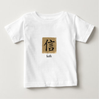 Infant T-Shirts Chinese Faith Symbol On Bamboo