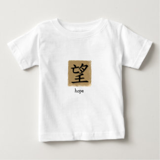 Infant T-Shirts Chinese Symbol For Hope On Bamboo
