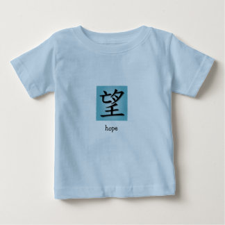 Infant T-Shirts Chinese Symbol For Hope On Water