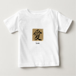 Infant T-Shirts Chinese Symbol For Love On Bamboo